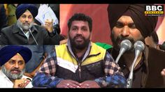 BBC PUNJAABI-Khabaran Di Murrammat Episide1 Special on Navjot Sidhu