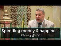 مترجم - علاج الخوف والاكتئاب بالإنفاق Spending money & happiness Money And Happiness, Arabic Language, Charity, Youtube, Youtubers, Youtube Movies