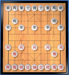 Xiangqi - Chinese chess   Jocly - 3D wall view