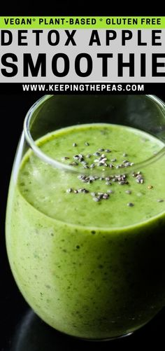 Spinach Apple Detox Smoothie This spinach apple smoothie is a fresh take on the traditional green sm Avocado Smoothie, Apple Spinach Smoothie, Spinach Smoothie Recipes, Chia Seed Smoothie, Smoothie Vert, Smoothies With Spinach, Apple Green Smoothie, Green Smoothies, Granny Smith