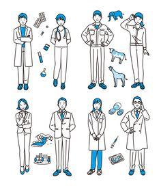 麻布大学 大学案内 – SENA DOI Outline Illustration, Flat Design Illustration, Japanese Illustration, Simple Illustration, Character Illustration, Simple Character, Character Design, Doodle People, Architecture Concept Drawings