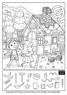 숨은그림찾기 프린트 헨젤과 그레텔 Hidden Pictures Printables, Hidden Picture Puzzles, Coloring Books, Coloring Pages, Art Books For Kids, Preschool Writing, Hidden Objects, Kids Learning Activities, Math For Kids