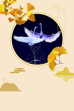 Beautiful Chinese style poster background, Beautiful, Chinese Style, Crane, Background image Chinese New Year Design, Chinese New Year Card, Chinese Style, Chinese Art, Chinese Background, Stock Background, Art Background, Chinese Picture, Type Setting