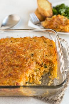 Very veggie lentil bake - this is SO GOOD. Its appearance doesn't do it justice! Vegetarian and gluten-free.