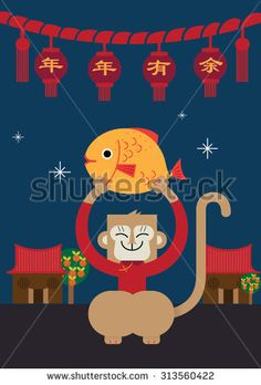 Happy Chinese New Year 2016 Greetings Vector Design (Translation: Wishing you a Prosperous New Year) / Year of monkey