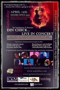 Din Check greets spring with live concert
