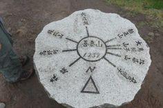 山頂の方位標識