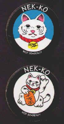 NEK-KO CAT POGS (Worlds of Fun, BENJY, 1993): Smooth surface, Lot of 2 different, Good luck Chinese cat. Both for 60¢