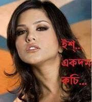 funny photos Bangla Funny Photo, Everything Funny, Funny Photos, Most Beautiful Pictures, Photo S, In The Heights, That Look, Told You So, Photoshoot