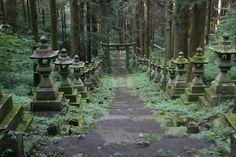 かみしきみ くまのいます, Kumamoto Prefecture, Japan, Asia