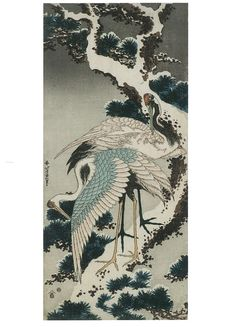& Cranes on a Pine Covered with Snow& by Katsushika Hokusai (Reproduction). / The famous painting by the legendary Japanese artist Katsushika Hokusai is brought to life with this high quality reproduction. Own a piece of art history. Japanese Crane, Framed Artwork, Wall Art, Framed Wall, Katsushika Hokusai, Art Japonais, Historical Maps, Japanese Artists, British Museum