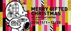 MERRY GIFTED CHRISTMAS