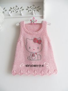 its free if youre fluent in japanese it has some visual guidance though a - PIPicStats Diy Crafts Knitting, Knitting For Kids, Knit Baby Dress, Baby Cardigan, Baby Sweater Knitting Pattern, Baby Knitting Patterns, Hello Kitty Dress, Baby Kind, Baby Sweaters