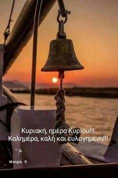 Cruise Italy, Bateau Pirate, Sailing Cruises, Sailing Boat, Sailing Ships, Sailing Holidays, Nautical Home, Sail Away, Boat Rental