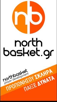 Northbasket banner