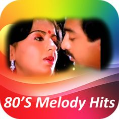 Default Web Site Page Tamil New Songs, Hindi Old Songs, Tamil Video Songs, Tamil Songs Lyrics, Song Hindi, Audio Songs Free Download, Old Song Download, Mp3 Music Downloads, Best 80s Songs