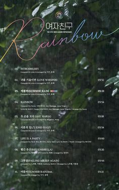 """GFRIEND has shared teaser for the upcoming release of their repackaged album """"RAINBOW"""". They also revealed a track list of their album which is set to launch on September 13 at 6 p."""