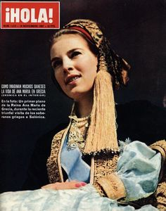 Queen Anne-Marie in Thessaloniki 1967in festive costume from Naoussa Constantine Ii Of Greece, Greek Royalty, Anne Maria, Greek Royal Family, Old Greek, Lord, Princess Anne, Queen Maxima, Thessaloniki