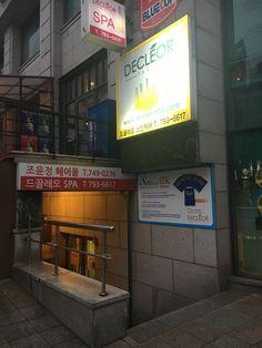 16 best korea to do list images south korea home plans korea rh pinterest com
