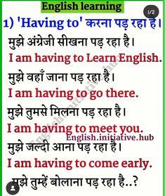 English Word Book, English Learning Books, English Vinglish, English Teaching Materials, English Learning Spoken, Teaching English Grammar, English Verbs, English Sentences, English Vocabulary Words