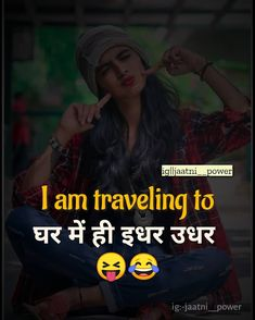 Best Friend Quotes Funny, Funny Quotes In Hindi, Comedy Quotes, Funny Girl Quotes, Jokes In Hindi, Jokes Quotes, Funny Minion Memes, Some Funny Jokes, Crazy Funny Memes