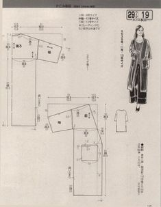 Sewing course, retouching and tailor-made. Dress Making Patterns, Coat Patterns, Sewing Patterns Free, Clothing Patterns, Gilet Kimono, Mode Kimono, Herringbone Fabric, Sewing Blouses, Sewing Coat