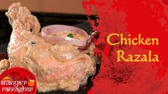 How to Make Chicken Rezala || Bengali Food