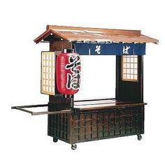 japanese street cart에 대한 이미지 검색결과