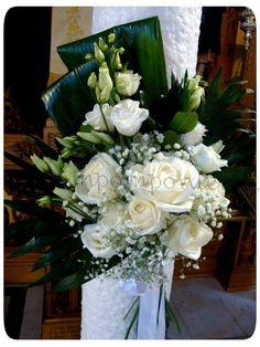 ΣΤΟΛΙΣΜΟΣ ΓΑΜΟΒΑΠΤΙΣΗΣ LITTLE MAN -ΑΓΙΑ ΒΑΡΒΑΡΑ ΤΟΥΜΠΑΣ - ΚΩΔ:LM-1530 Floral Wreath, Wreaths, Table Decorations, Home Decor, Decoration Home, Room Decor, Bouquet, Dinner Table Decorations, Flower Band