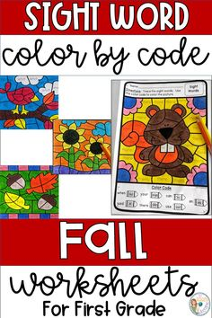 Fall Color by Sight Words for First Grade First Grade Reading, First Grade Classroom, Primary Classroom, Physics Classroom, Sight Word Worksheets, Sight Word Activities, Reading Resources, Teaching Reading, Sight Word Coloring
