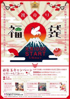 関連画像 Japan Graphic Design, Japan Style, Japan Fashion, Japanese, Cards, Poster, Fashion Design, Japanese Graphic Design, Japanese Style