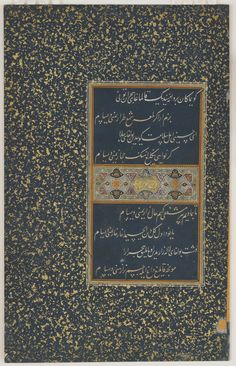 Arts of the Islamic World | Folio from <i>Divan</i> (collected poems) by Sultan Husayn Bayqara (d.1506) | F1929.67