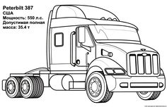 semi printable coloring pages | semi truck drawings | Semi1 Clipart and Vectorart ...