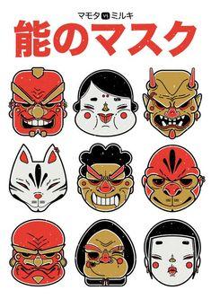 Demons & Masks on Behance Japan Illustration, Character Illustration, Graphic Design Illustration, Art Reference Poses, Drawing Reference, Et Wallpaper, Japanese Mask, Posca Art, Japanese Folklore