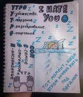 как оформить страницу в лд на тему радуга: 8 тыс изображений найдено в Яндекс.Картинках