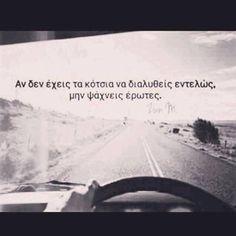 Ο έρωτας μας το έμαθε πολύ καλά. Σκοπός του πολέμου δεν είναι ειρήνη. Είναι η… My Life Quotes, Quotes For Him, Words Quotes, Best Quotes, Love Quotes, Sayings, Inspiring Quotes About Life, Inspirational Quotes, Greek Words