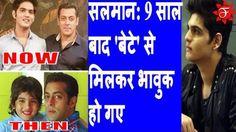 सलमान: 9 साल बाद 'बेटे' से मिलकर भावुक हो गए | Salman Met With His Onscr...