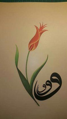 HUZUR SOKAĞI (Yaşamaya Değer Hobiler) Islamic Art Pattern, Pattern Art, Ebru Art, Turkish Art, Marble Art, Arabic Art, Painting Lessons, Fauna, Art And Architecture