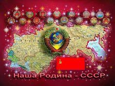 Судьба СССР с точки зрения астрологии | СССР