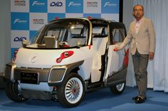 全長わずか2.5mの超小型サイズに大人4人が乗り込める!超小型EV(電気自動車)ベンチャー企業の株式会社 FOMM(フォム)は2月19日、2014年3月末より開催のタイ・バンコクモーターショーへ出展するコンセプトカー『FOMM コンセプト One(フォム・コンセプト・ワン)』を都内で発表し