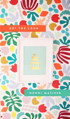 Get the look: Matiss