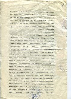 Page 2 Greece Greek Notarial Document with Revenue Stamps 1988