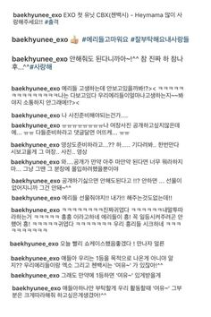 161031 Baekhyun's Instagram Comments (Click through to tumblr to read translation)