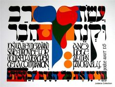 Friend  His unique style evolved as a result of various influences. He was a member of the first graduating class of Akiba Hebrew Academy. While studying at The Philadelphia College of Art, Abstract Expressionist professor Franz Kline profoundly influenced Rosenstein. By uniting his interest in Judaica and painting, Rosenstein has given a contemporary meaning to the art of Hebrew calligraphy.