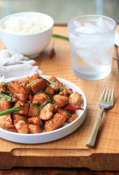 Vietnamese caramelized spicy chicken - To make it Paleo use your favorite oil, not veggie, then no sugar, I am sure you could use agave or honey instead. I am interested in giving this recipe a Paleo twist.