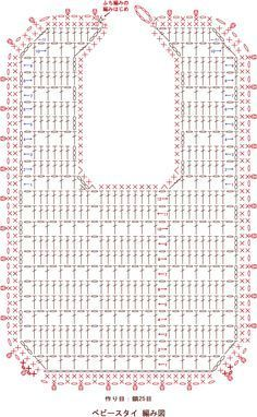 Risultati immagini per baberos crochet patrones Crochet Diagram, Crochet Chart, Love Crochet, Filet Crochet, Crochet For Kids, Crochet Stitches, Crochet Patterns, Crochet Baby Bibs, Booties Crochet