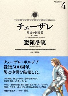 Shoujo, Sims, Manga, Movie Posters, Movies, Films, Mantle, Manga Anime, Film Poster