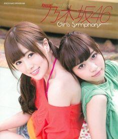 [Wanibooks] 2013年05月号 #107 Nana なあ坊豆腐@那奈 [220P+4Mov87.8MB] Covergirl, Japanese Girl, Photo Book, Shit Happens, Parks, Idol, Twitter, Japan Girl, Cover Girl