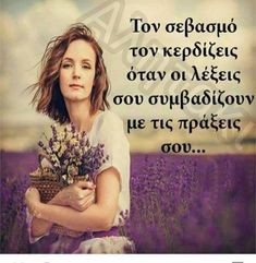 Greek Quotes, Deep Thoughts, Personality, Life Quotes, Wisdom, Letters, Teaching, Sayings, Words
