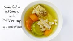 Green Radish and Carrots with Pork Bone Soup Chinese Recipe Instanomss Nomss Food Photography Travel Lifestyle Canada Asian Recipes, Chinese Recipes, Ethnic Recipes, Chinese Food, Pork Bone Soup, Soup Recipes, Cooking Recipes, Chinese Greens, Carrot And Ginger